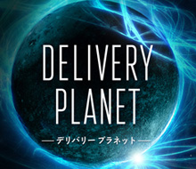 Delivery Planet Mobile Game App Design